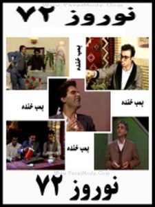 norooz-72-cover